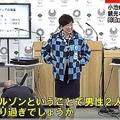 いまや最先端 不評だった東京五輪観光ボランティアの制服が話題