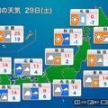 2月29日は西日本で傘必須 東京など関東は寒さ和らぎ花粉大量飛散