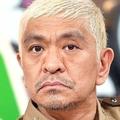 松坂大輔が現役引退