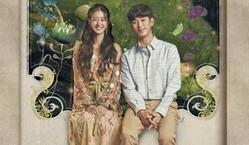 キム・スヒョン&ソ・イェジ出演、ドラマ「サイコだけど大丈夫」OSTアルバムが追加生産へ…人気を証明