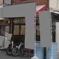 今年6月、覚醒剤使用容疑の男が逃げ込み逮捕された大阪市内のラーメン店。約30人の警官隊が取り囲んだ