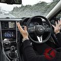 「自動運転」レベルの違いを整理 完全自動運転はレベル5