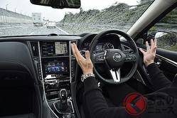 いまさら聞けない「自動運転」のレベルとは? レベルが違うとどう凄い?