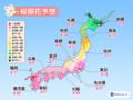 桜開花予想2021 今年の桜開花は全国的...