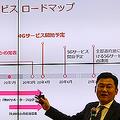 「日本の携帯料金は高い」と三木谷浩史氏 楽天モバイルのプランに注目