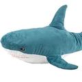 人気のサメのソフトトイ 700円引きの1299円に値下げ