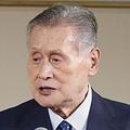 「どんなことがあっても東京五輪やる」森喜朗会長が認識を強く示す