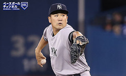 TORONTO, ON - JUNE 04:  Masahiro Tanaka #19 of the New York Yankees delivers a pitch in the first inning during MLB game action against the Toronto Blue Jays at Rogers Centre on June 4, 2019 in Toronto, Canada. (Photo by Tom Szczerbowski/Getty Images)