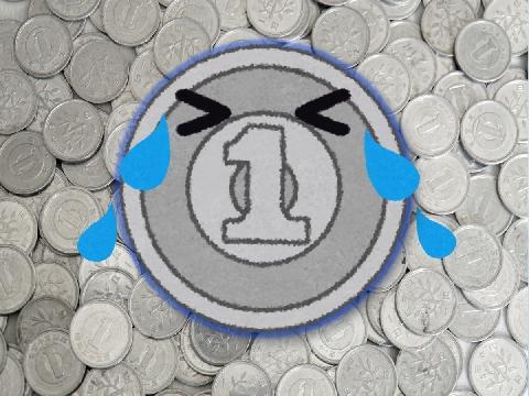 [画像] 新聞投稿「1円玉の悲しみ」が話題 75枚払い、店員に「営業妨害」といわれ立腹