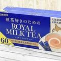 1本あたり約23円 コストコの紅茶