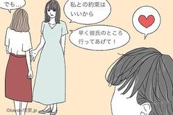 モテる女性は気配り上手♡男性から「気が利く女性」認定されるには?