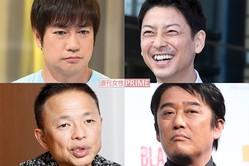 """謝罪をした番組の""""顔""""、(左上から)羽鳥慎一、富川悠太、坂上忍、恵俊彰"""