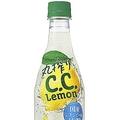 C.C.レモンの「大人向け」新商品