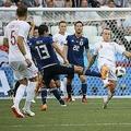 スタメンを6名代えた日本。懸命に守っていたが、59分に失点を喫した。写真:JMPA代表撮影(滝川敏之)