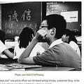 テストの成績が悪いからと12歳少年が母親に遺棄される:写真はイメージ(画像は『Oddity Central 2019年3月11日付「Mother Abandons 12-Year-Old Child in the Street for Not Performing According to Expectations on Exam」(Photo: ken19991210/Pixabay)』のスクリーンショット)