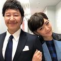 前澤友作氏と剛力彩芽 TV番組で披露された自身のものまねに言及