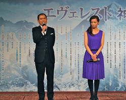 阿部寛「僕は完璧」岡田准一「先生、教えて下さい」岡田准一主演映画「エヴェレスト 神々の山嶺」会見