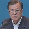 韓国高官が日本を罵倒「破廉恥さの水準は全世界で最上位レベル」