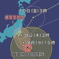 スピードが遅い台風13号 千葉や茨城などで激しい雨が長引く恐れ