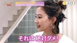 ©BeauTV 〜VOCE