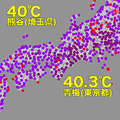 東京都内で観測史上初の40度超え