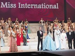 日本開催の「ミス・インターナショナル大会」に韓国がボイコット宣言。満場一致で決定