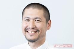 斉藤章佳さん 撮影/北村忠成