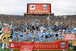 2019年のルヴァンカップで優勝した川崎フロンターレ。(C)SOCCER DIGEST