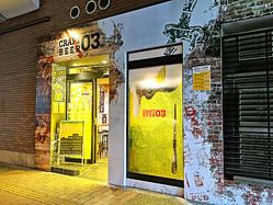 スタンドバー「CRAFT BEER 03」が、7月27日をもって閉店。「ヨドバシAkiba」ならび、JR秋葉原駅総武線高架下