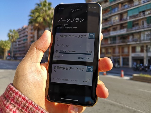 旧iPhoneにはない「XS / XR」だけの新機能「eSIM」がスペインでも活躍:週刊モバイル通信 石野純也