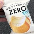 """【ダイエット中】たまのご褒美アイスはこれを食べて!""""罪悪感ゼロ""""の「低糖質アイス」を5つご紹介します♡"""