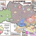 「よくわかる埼玉」地図が話題