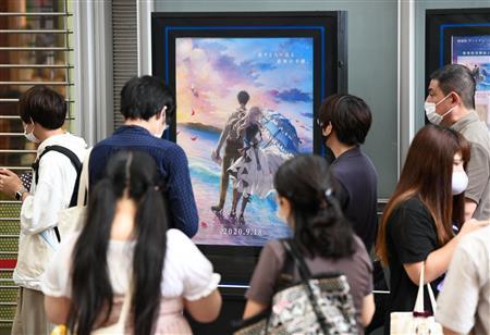 京都アニメーションが事件後初の新作映画公開「すべてを込めた」