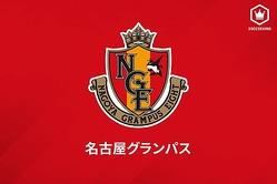 名古屋で新プロジェクトが始動…第一弾ではサポーターからの歌声を募集!