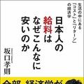 kaisha_20191213182848.jpg