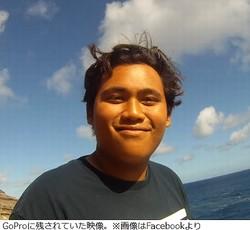 海中に6年間沈んでいた「GoPro」、持ち主に戻る