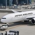 JAL TSA