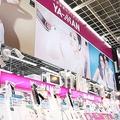 中国人観光客のニーズに合致 4万円する美顔器がバカ売れの理由