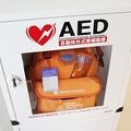 命を救うAED