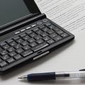 現役東大生が電子辞書を絶賛「使わない学習なんて想像できない」