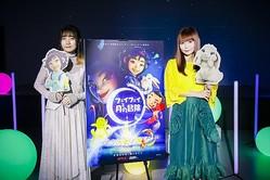 アニメーション映画『フェイフェイと月の冒険』トーク&ライブイベントに参加した(左から)幾田りら、中川翔子