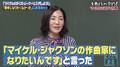 歌手になる気なかった広瀬香美 日米往復…超高額ボイトレを受けた3年間