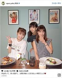 おいしそうなご飯!(画像は小倉優子Instagramのスクリーンショット)