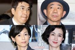 左上から時計回りに、石橋貴明、木梨憲武、安田成美、鈴木保奈美