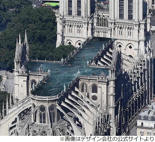 """[画像] ノートルダム大聖堂、屋根""""プール化""""案が話題"""