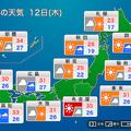 12日は猛暑や雷雨のエリアが縮小 北日本は秋の空気に