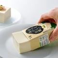 常温で120日間保存可能な豆腐