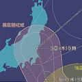 強い台風13号が関東へ接近か きょう7日は午後から大雨に警戒を