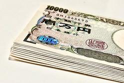「10万円一律給付」後悔する、やってはいけない使い方7