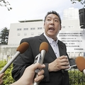 N国・立花孝志党首が年間収入2億円か 物議もYouTubeの再生回数はUP